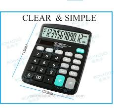 calculator hub china hub calculator manufacturers china hub calculator