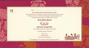 Sikh Wedding Cards Wording 3 Best Images Of Sikh Punjabi Wedding Invitations Sikh Wedding