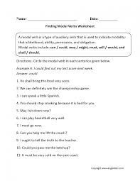 verbs worksheets modal subject verb agreement activity 3rd grade