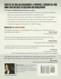 power of who workbook bob beaudine 9780984739806 amazon com books