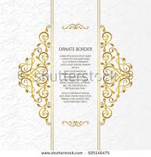 Border Designs For Birthday Cards Wedding Card Design Stock Images Royalty Free Images U0026 Vectors