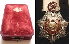 Ottoman Medals Ottoman Mejidie Order Badge Medal 1852 Mecidi Nishani Si Flickr