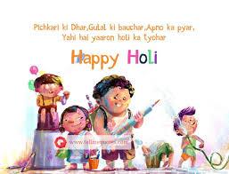 the 25 best holi wishes ideas on happy holi wishes