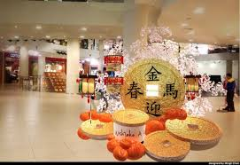 New Year Decorations 2014 by 1st Avenue Mall Chinese New Year Decorations 2014 On Behance