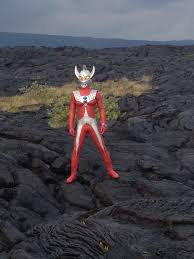 Hawaii national parks images What in the world ultraman on location at hawai 39 i volcanoes jpg