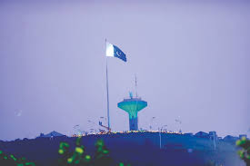 Photo Editor Pakistan Flag Bahria Town Hoists Its Tallest National Flag Pakistan Today