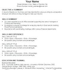 exle resume education excel quiz write free resume building careers and writing