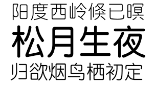 fonts this week fontshop