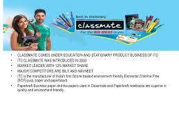 classmates notebooks distribution channel itc