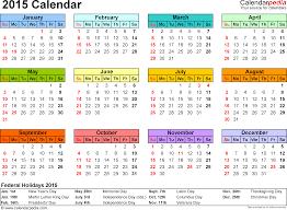 printable calendar year 2015 15 16 calendar template gidiye redformapolitica co