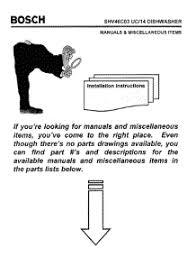Bosch Dishwasher Water Inlet Filter Parts For Bosch Shv46c03 Uc 14 Fd 8211 Dishwasher