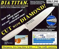dia titan kitchen knife 16cm diamond titanium
