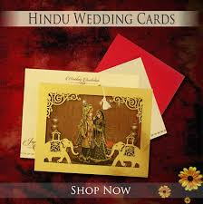hindu wedding card indian wedding cards indian wedding invitations hindu muslim