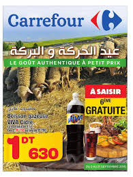 Cafetiere Carrefour by Carrefour Tunisie Issuu