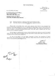 irs lease inclusion table 2016 east central railways indian railways portal