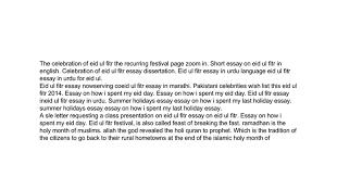 essay spend eid google docs
