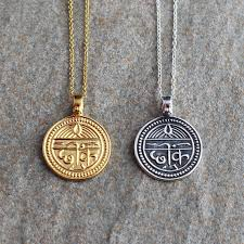 silver coin necklace pendants images Sanskrit good health necklace good health pendant gold coin jpg