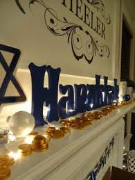 hannukkah decorations hanukkah decorations really like the glass on the