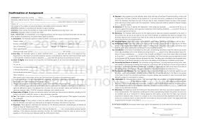 free non disclosure agreement template uk what should go into an illustration contract business of tad crawford used with permission no reproductions allowed