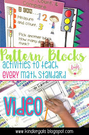 pattern blocks math activities video tutorial kim adsit from the kindergals shares ideas and