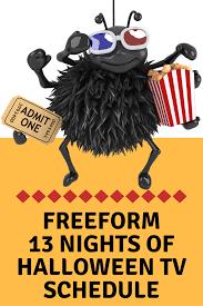 freeform 13 nights of halloween tv schedule socal field trips