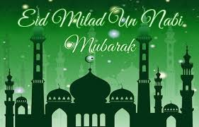 happy milad un nabi id e milad 2017 best wishes quotes messages