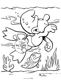smurf coloring pages for kids printable free