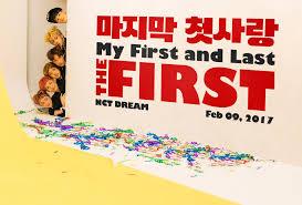 My First Photo Album Nct Dream Announces Comeback With 1st Single Album Soompi