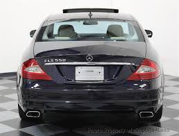 2009 used mercedes benz cls class cls550 navigation at