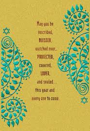 blessing cards rosh hashanah blessings card greeting cards hallmark