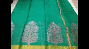 fashion fabric sarees designs fashion fabrics for exclusive