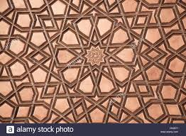 Pattern Ottoman Ottoman In Geometric Patterns On Wood Stock Photo 132201413