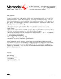daycare attendant cover letter