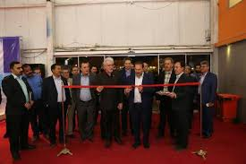 Int by 2 Int U0027l Specialized Exhibits Kick Off In Southern Iran