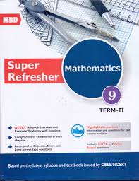 mbd math super refresher class 9 e term 1 u0026 2 amazon in v k
