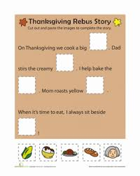 thanksgiving rebus story worksheet education