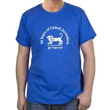 World Map T Shirt by Jewish T Shirts Israel T Shirts Israel Clothing Store