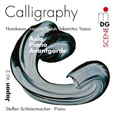 calligraphy avantgarde piano music vol 2 japan works by
