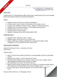 software developer resume template software engineer resume template software engineer resume template