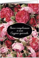 relation specific italian birthday cards from greeting card universe