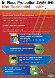 casa clementi floor plan publications singapore civil defence force