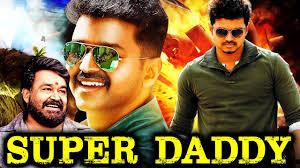 super daddy 2017 tamil film dubbed into hindi full movie vijay