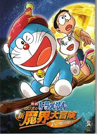 wallpaper doraemon the movie doraemon the movie nobita39 s new great adventure into the