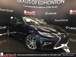 2017 lexus es 350 white new lexus sales in edmonton ab buy or lease a new lexus