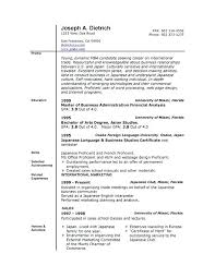 resume templates 2017 word of the year here are elegant resume template free resume template word elegant