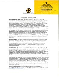 cover letter for young professional programme un cover letter