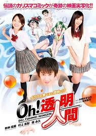film film comedy terbaik 10 film komedi romantis jepang terbaik terpopuler dan menarik