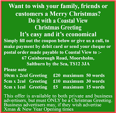 you can wish your family friends or customers a merry