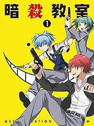 film anime wikipedia list of assassination classroom episodes wikipedia