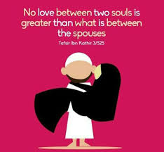 wedding quotes indonesia 122 best marriage in islam images on islamic